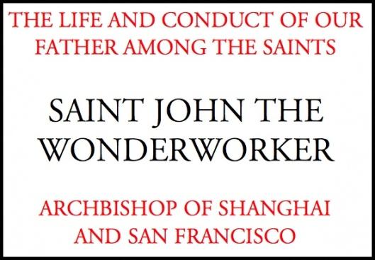 st-john-the-wonderworker